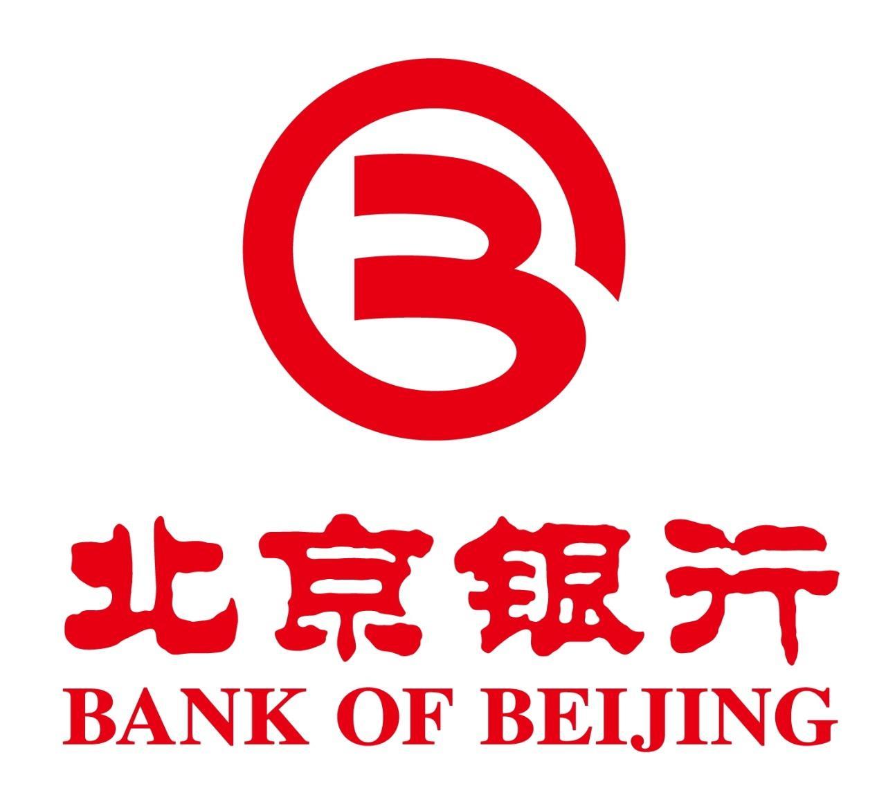 在公司上了一年的五险一金 没有北京银行的折子 没有公积金的卡 百...