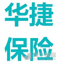 qq团购保险_华捷保险代理有限责任公司_联系方式_信用报告_工商信息-启信宝