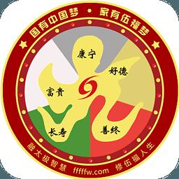 北京康福宝_中奥伍福集团股份有限公司_工商信息_风险信息-启信宝