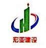 南京宏亚建设集团有限公司