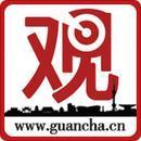 上海观察者信息技术有限公司