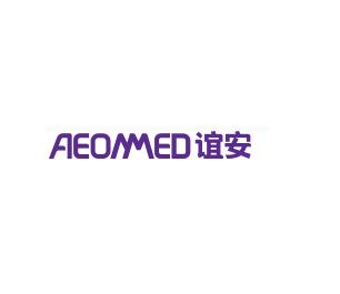 北京谊安医疗系统股份有限公司