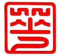 华安财产保险公司_华安财产保险股份有限公司_联系方式_信用报告_工商信息-启信宝