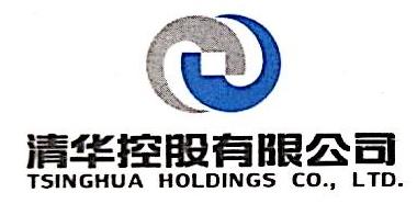 清华控股有限公司