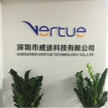深圳市威途科技有限公司