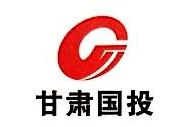 甘肃省国有资产投资集团有限公司