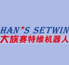 沈阳大族赛特维机器人股份有限公司