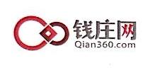 杭州乾庄互联网金融服务有限公司