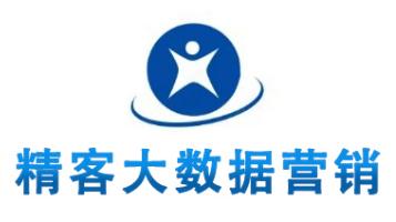 四川精客信息技术有限公司